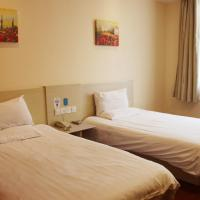Hotel Pictures: Hanting Express Baoding Hebei Agriculture University, Baoding