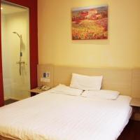 Zdjęcia hotelu: Hanting Express Yangzhou Wenchangge, Yangzhou