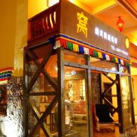 Hotel Pictures: Wo Home Hostel, Jiuzhaigou