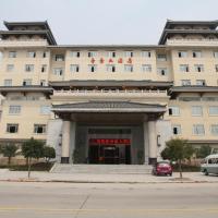 Hotel Pictures: Xing An Di Hao Hotel, Xingan