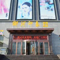 Hotel Pictures: Datong Yuheyinxiang Hotel, Datong