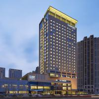 Hotel Pictures: Four Points By Sheraton Guilin Lingui, Lingui