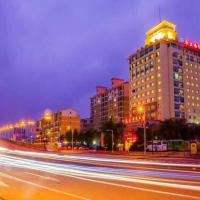 Hotel Pictures: Zhangjiajie Tongda International Hotel, Zhangjiajie