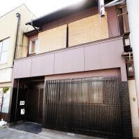Guesthouse Kotoya Toji