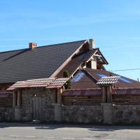 Hotel Pictures: Braslav Rest, Braslaw
