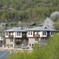 Fotos de l'hotel: Leshtenski Perli, Leshten