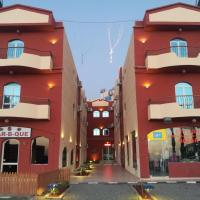 Hotel Pictures: Red Sea Hotel, Marsa Alam City