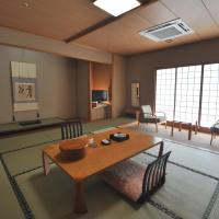 Japanese-Style Room - North Wing
