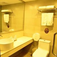 Hotel Pictures: GreenTree Eastern Xinyu South XinXin Avenue Hotel, Xinyu