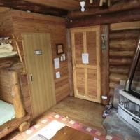 Single Futon in Female Dormitory Room