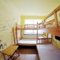 Mainland Chinese Citizens - Bed in 6-Bed Mixed Dormitory Room