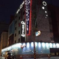 Hotel C&