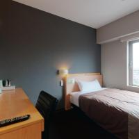 Single Room with Small Double Bed - Smoking