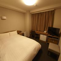 Standard Double Room for Single Use - Non-Smoking