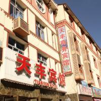 Hotel Pictures: Tian Feng Hotel, Jiuzhaigou