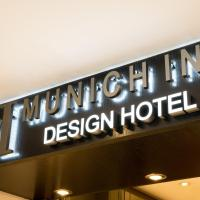 فندق ميونخ إن - فندق ديزاين