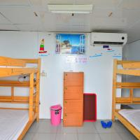 Bed in 4-Bed or 6-Bed Mixed Dormitory Room