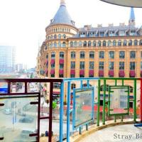 Hotel Pictures: Stray Birds Hostel, Wuhan