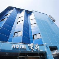 Fotos do Hotel: Elin Hotel, Jeju