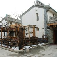 Hotel Pictures: He Shang Ju Bie Shu Ke Zhan, Xianyang