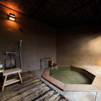 Japanese-Style House with Open-Air Bath - Annex
