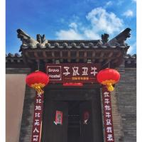 Hotel Pictures: Datong Bravo Youth Hostel, Datong