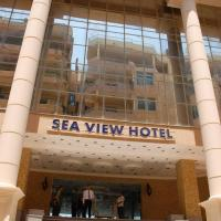Sea View Hotel Alexandria
