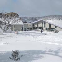 Hotel Pictures: Sundeck Hotel, Perisher Valley