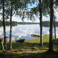 Hotel Pictures: Rinnepelto Holiday Cottages, Tahkovuori