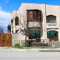 Photos de l'hôtel: Guest House Kavkasioni 33, Telavi