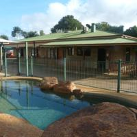 Foto Hotel: Curtain Fig Tree Motel, Yungaburra