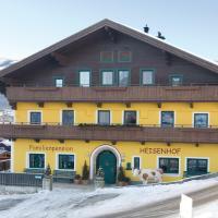 Hotel Pictures: Familienhotel Heisenhof, Westendorf
