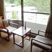 Japanese-Style Family Room - Main Building