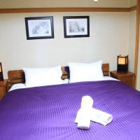 Double or Twin Room with Toilet