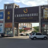 Hotel Pictures: Weifang Huijuyuan Express Inn, Weifang