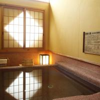 Twin Room with Tatami Area and Hot Spring Bath