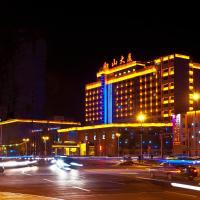 Hotel Pictures: Yanbian Baishan Hotel, Yanji