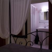 Double Room with Garden View Shérazade