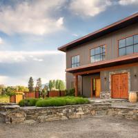 Hotel Pictures: Quidni Estate Winery, Penticton