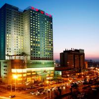 Hotel Pictures: Yanbian International Hotel, Yanji