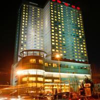 Hotel Pictures: Yanbian International Hotel, Yanji