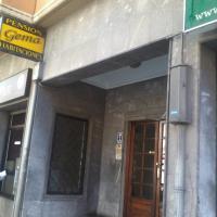 Hotel Pictures: Pensión Gema, Irún