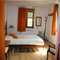 Hotel Pictures: Guest House Kamenik, Yagodina