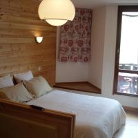 Hotel Pictures: Hotel l'Ancolie, Les Orres