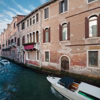 Foto Hotel: Ca' Gottardi, Venezia