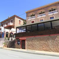 Hotel Pictures: Hôtel Bella Vista, Porto Ota