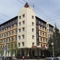Φωτογραφίες: Bogemia Hotel on Vavilov Street, Σαράτοφ