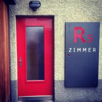 Hotel Pictures: Hotel R5, Chur