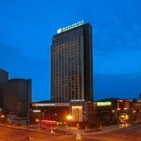 Hotel Pictures: New Century Grand Hotel Tonglu, Tonglu