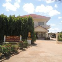 Photos de l'hôtel: Mittapheap Hotel, Kompong Thom